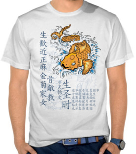 Fish in Water - Chinese Art