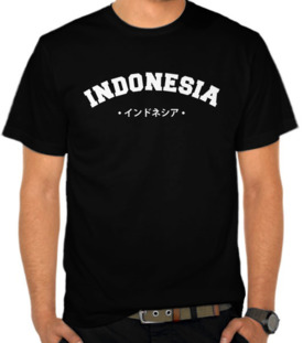 Indonesia Japanese 3