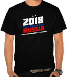 World Cup 2018 Russia 2