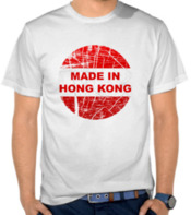 Made In Hong Kong 2