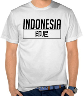 Indonesia (Chinese Simplified)