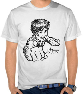Kung Fu Person